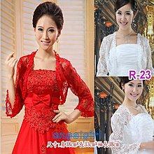 紅豆  長袖薄鑲蕾絲花邊披肩洋裝小披風 婚紗禮服小披肩 婚紗用品禮服外搭 新娘飾品