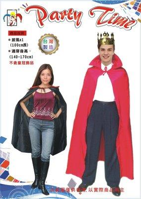 【洋洋小品】【100CM大披風斗篷】台灣製造萬聖節聖誕節服裝化粧舞會披風魔法巫師斗篷-紅/黑大披風