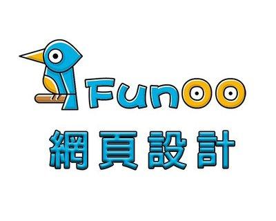 FUNOO網頁設計|FUNOO設計|FUNOO美編設計|FUNOO網頁美化|FUNOO平台設計|FUNOO設計外包