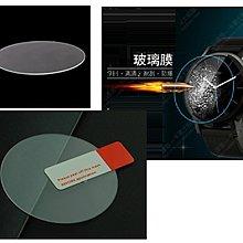 圓B-3  於 卡西歐 Casio G-shock Baby-G GA-110 鋼化膜