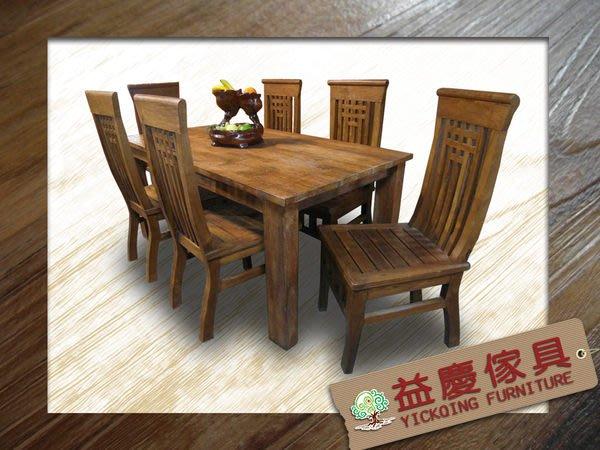 【大熊傢俱】經典 老柚木 餐桌 餐台 實木餐桌 另售 餐椅  書椅 原木凳