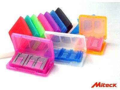 SounDo miteck記憶卡收納盒...