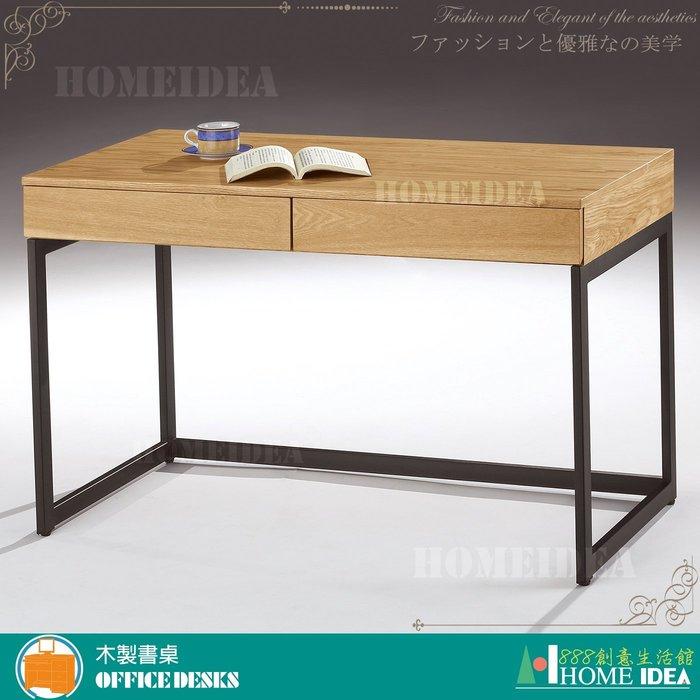 『888創意生活館』047-C478-3克萊爾栓木本色書桌$6,900元(14書桌類書桌椅辦公桌椅辦公椅傢俱)台東家具