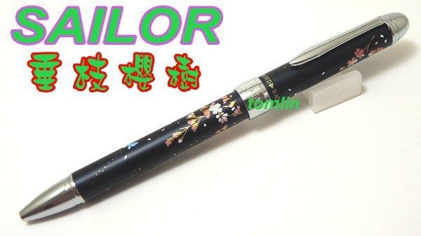鍾愛珍品小確幸:日本寫樂 SAILOR 垂枝櫻樹 優美蒔繪多機能筆,新品現貨實拍。