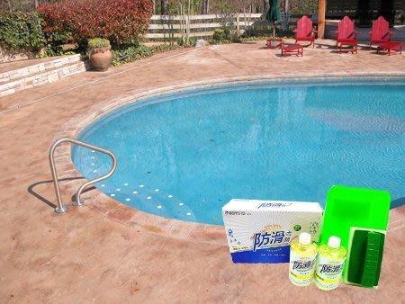 地板防滑劑《防滑大師》水底地面防滑劑組(止滑劑)