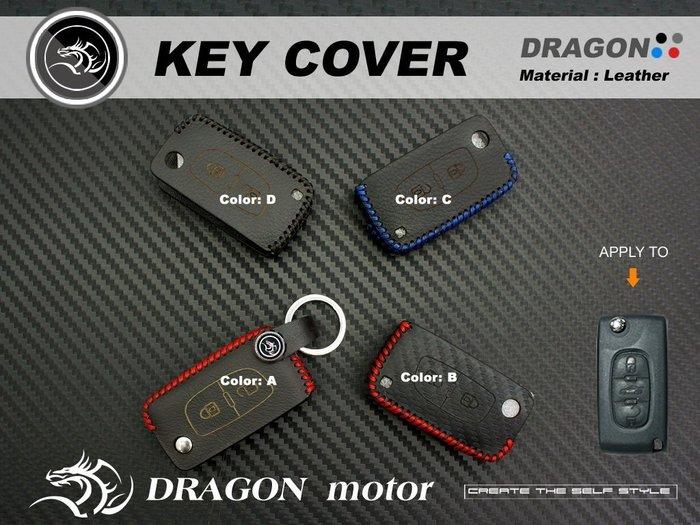 2m2_PEUGEOT 107 1007 207 307 SW 407 標緻 汽車 晶片 鑰匙 皮套 折疊 鑰匙包