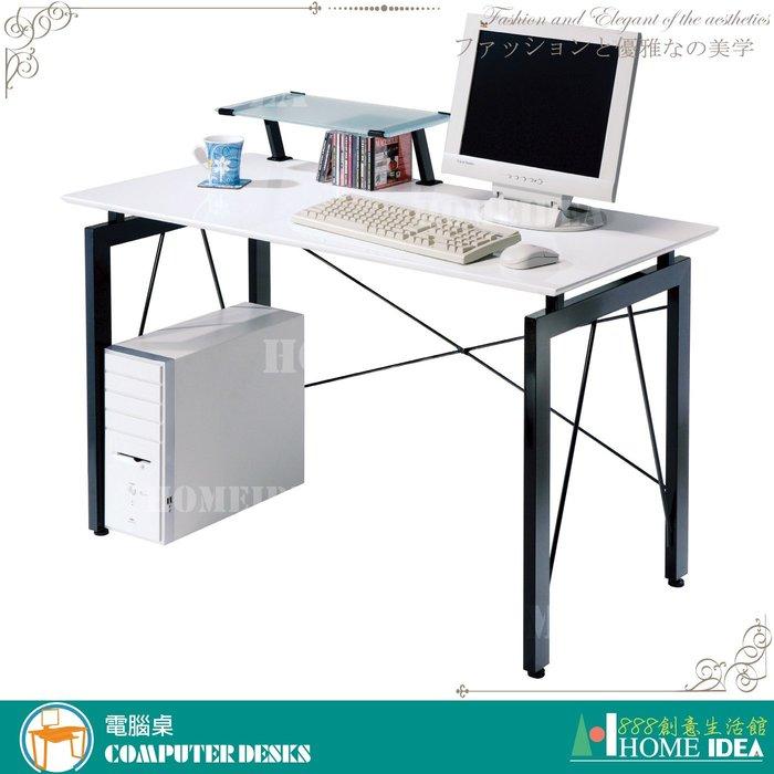 『888創意生活館』202-385-2歐雪4尺白色鋼烤電腦桌$4,200元(22辦公桌辦公椅書桌電腦桌電腦椅)台中家具
