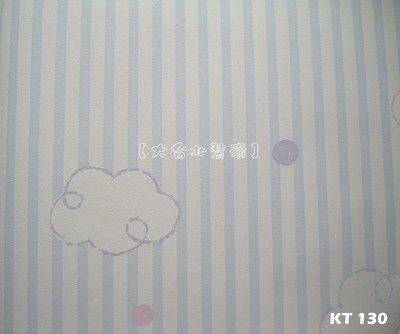 【大台北裝潢】Sanrio三麗鷗卡通壁紙* 藍直條 可愛插畫雲朵 每支1000元