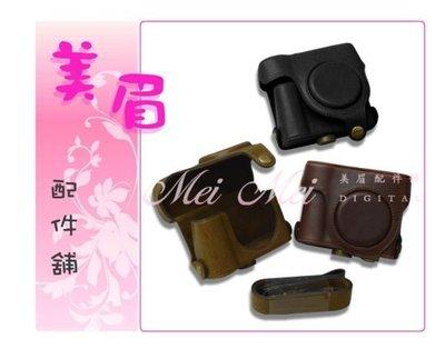 美眉配件 Olympus EPL5 國際牌 GF3 相機包皮革包