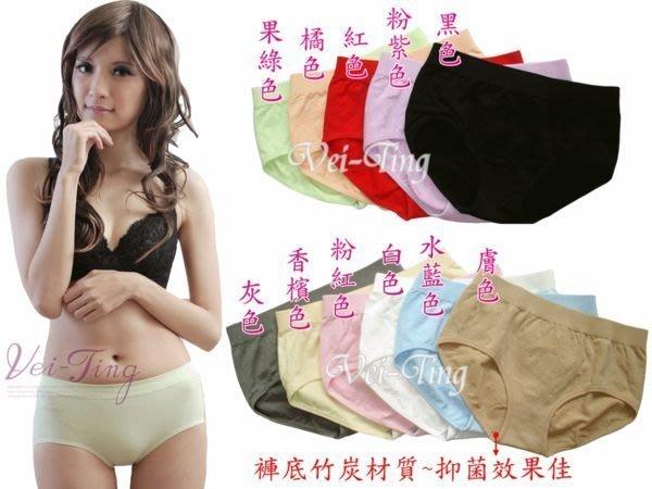 [B66]《Vei-Ting》MIT萊卡竹炭健康低腰褲*除臭+抗菌+吸汗+透氣~超彈性~臺灣製LYCRA