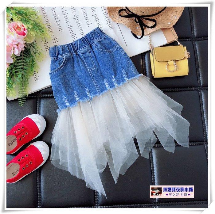 •*~ 辣媽咪衣飾小舖 ~*•❤童裝系列❤V740647韓版夢幻小女孩牛仔拼接網紗公主短裙