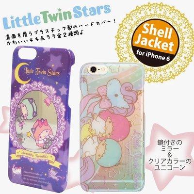 尼德斯Nydus~* 日本正版 雙子星 雙星仙子 Kiki Lala 手機殼 硬殼 iPhone6 4.7吋 共2款