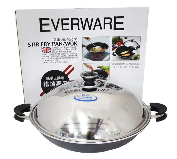 [家事達] EVERWARE 手工鑄造超硬不沾炒鍋42cm (附原廠不鏽鋼蓋)(雙耳) 特價