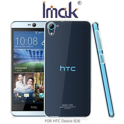 *PHONE寶*IMAK HTC De...