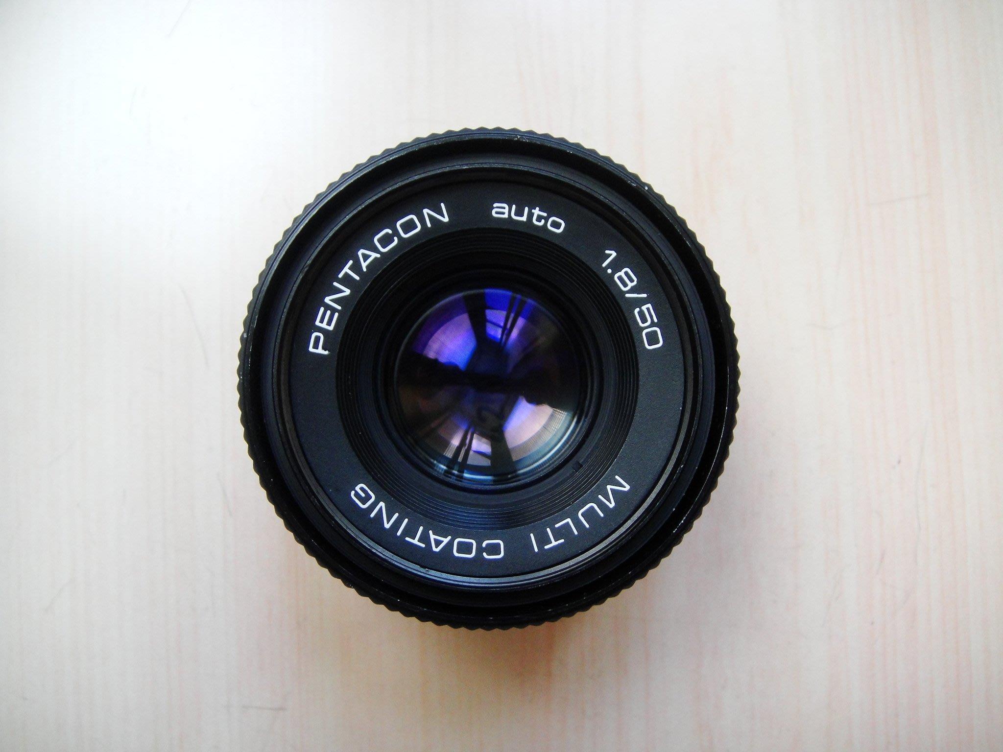 【康泰典藏】德國PENTACON  50mm f1.8(1) M42接環~可轉接SONY.CANON.OLYMPUS
