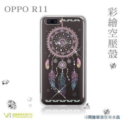 【WT 威騰國際】WT® OPPO R11  施華洛世奇水晶 彩繪空壓殼-【幸運】