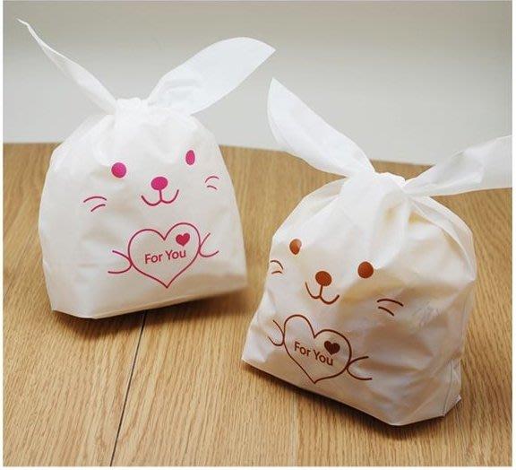 創意FOR YOU兔子禮品包裝袋/糖果餅乾袋/點心袋