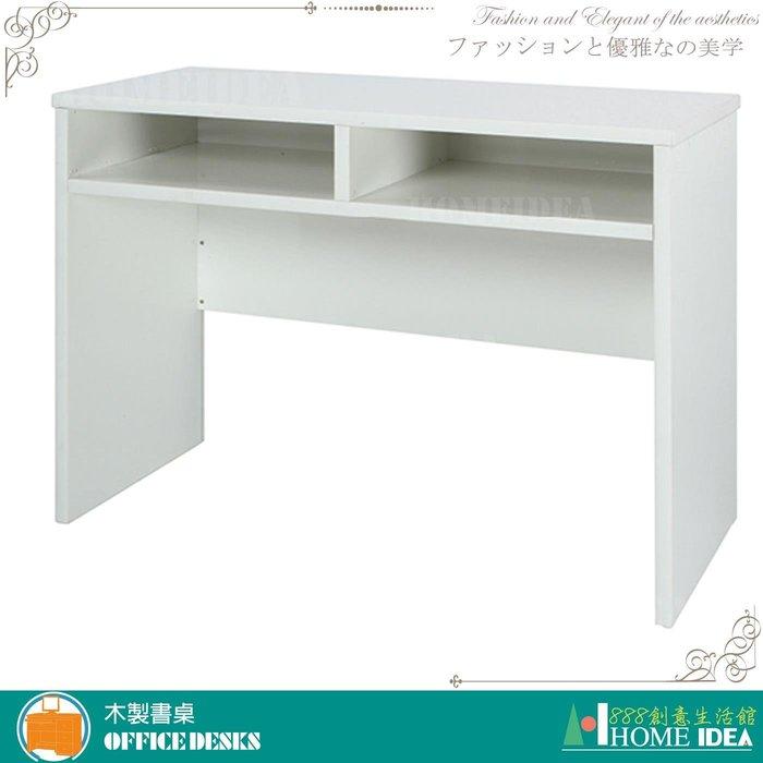 『888創意生活館』395-932-13白色塑鋼書桌100*60cm$3,500元(14書桌類書桌椅辦公桌椅)台東家具