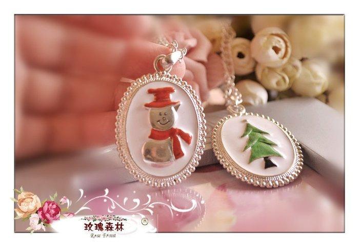 玫瑰森林- ☆°嚴選進口精品~ 冬日祝福款 聖誕快樂 銀邊雪人or聖誕樹 項鍊 特!