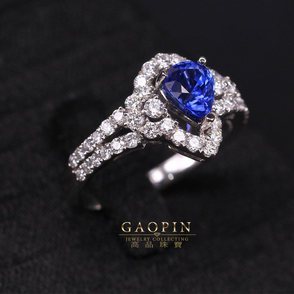 【高品珠寶】GRS錫蘭1.07克拉無燒皇家藍藍寶石戒指 女戒 18K -2089