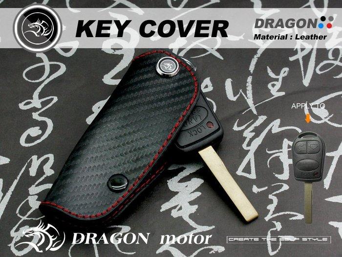LAND ROVER DISCOVERY 2 D2 FREELANDER 路華 汽車 鑰匙 皮套 鑰匙包