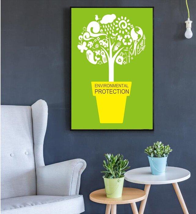 北歐現代客廳臥室餐廳掛畫壁畫無框畫裝飾畫簡約小清新盆栽樹(兩款可選)