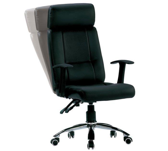【DH】貨號CB270-3《李沃》高背主管椅/辦公椅/電腦椅˙時尚質感˙流暢曲線˙主要地區免運