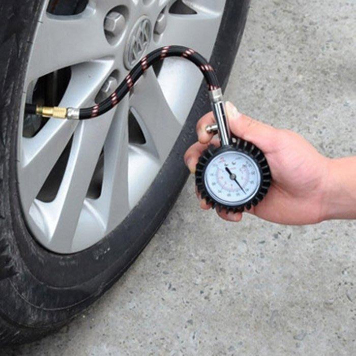 ~玩美主義~ 胎壓表 胎壓偵測器 胎壓測量表 胎壓計 胎壓器 打氣量壓表 機車 汽車 專業精準 純銅 T
