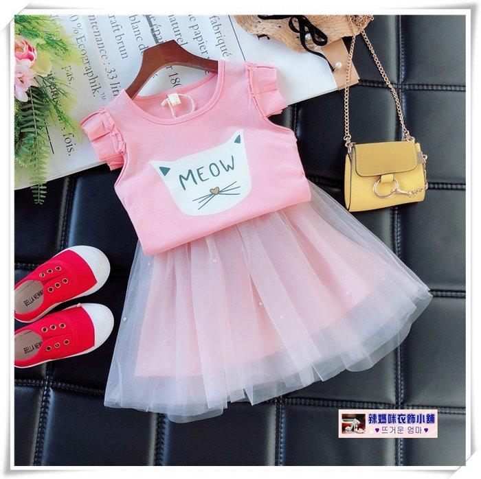 •*~ 辣媽咪衣飾小舖 ~*•❤童裝系列❤V840650韓版小女孩時髦洋氣卡通圖案上衣+網紗短裙二件套套裝