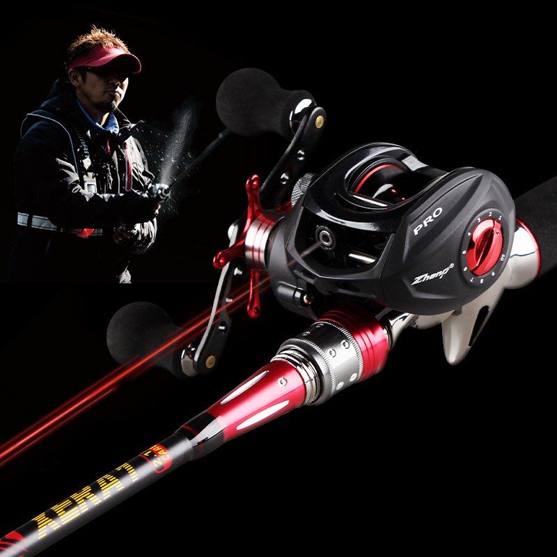 2.1米槍柄水滴輪路亞竿 釣魚竿海竿漁具特價超硬 碳素路亞竿套裝