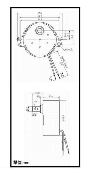 ⊙⊙﹏特規馬達館~全新 小型 慢速馬達 減數馬達  AC 110V  6轉/分 可做 展示台 工業設計