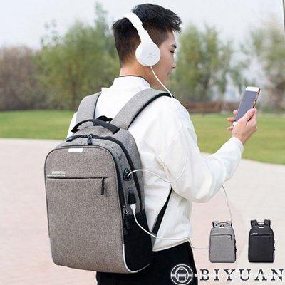 多功能後背包【FAB822】OBIYUAN 簡約休閒USB充電接孔後背包 共2色