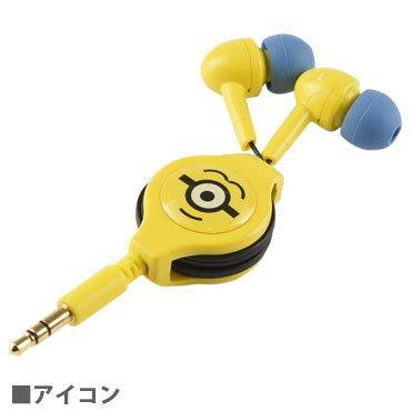 尼德斯Nydus 日本正版 小小兵 神偷奶爸 Minions 造型耳機 收納器 安卓 iPhone 適用