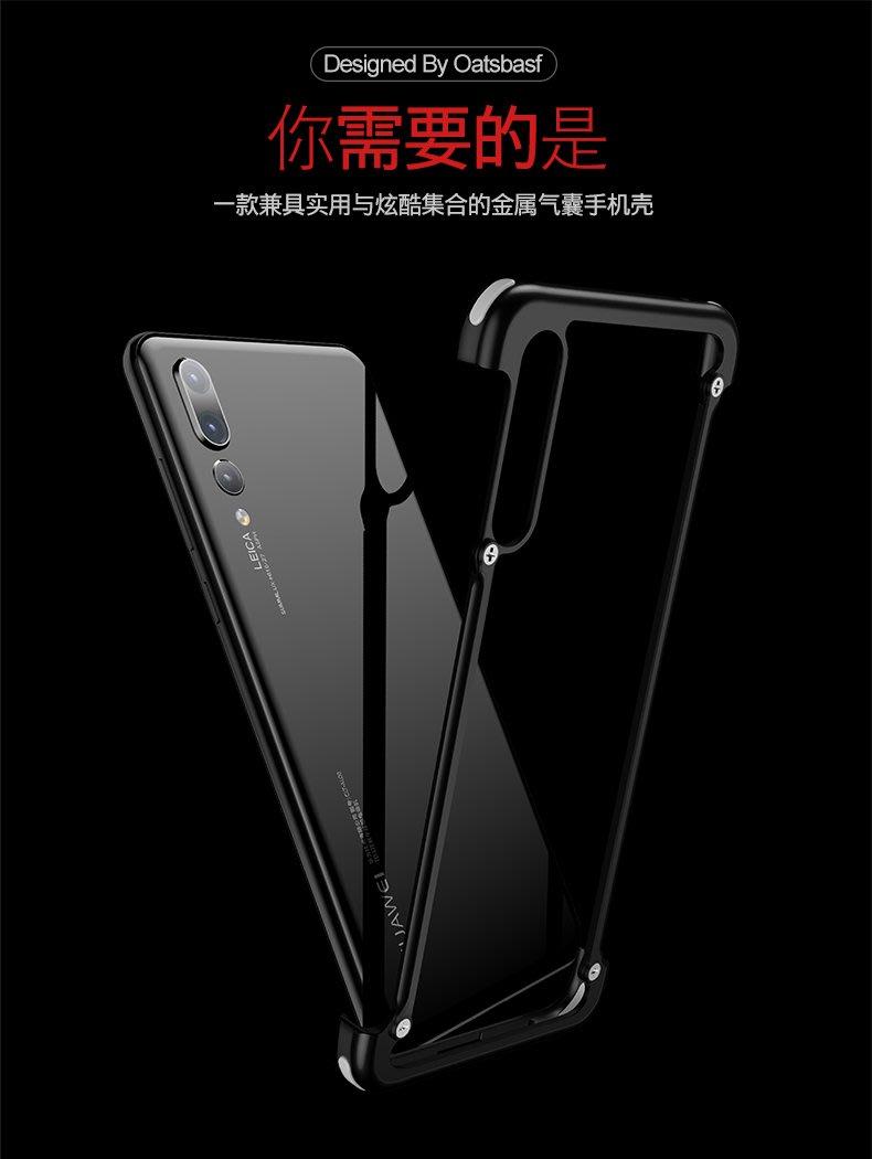 【現貨】ANCASE 華為 mate9 / mate9pro 手機殼金屬邊框全包防摔保護套