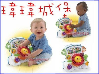 ♪♫瑋瑋城堡-玩具出租♪♫  Fisher-Price 費雪 寶寶學習模擬方向盤(B) 可租日約10/01日起