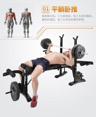 1 TIG 產品 舉重床/ 舉重椅/啞鈴椅/啞鈴/槓片 另售仰臥板 啞鈴 單槓 拳擊 滑板車  跑步機 訓練台 拉筋板