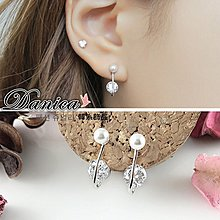 耳環  正韓氣質甜美簡約百搭立體幾何珍珠水晶耳環 K91124-21 價 Danica 韓