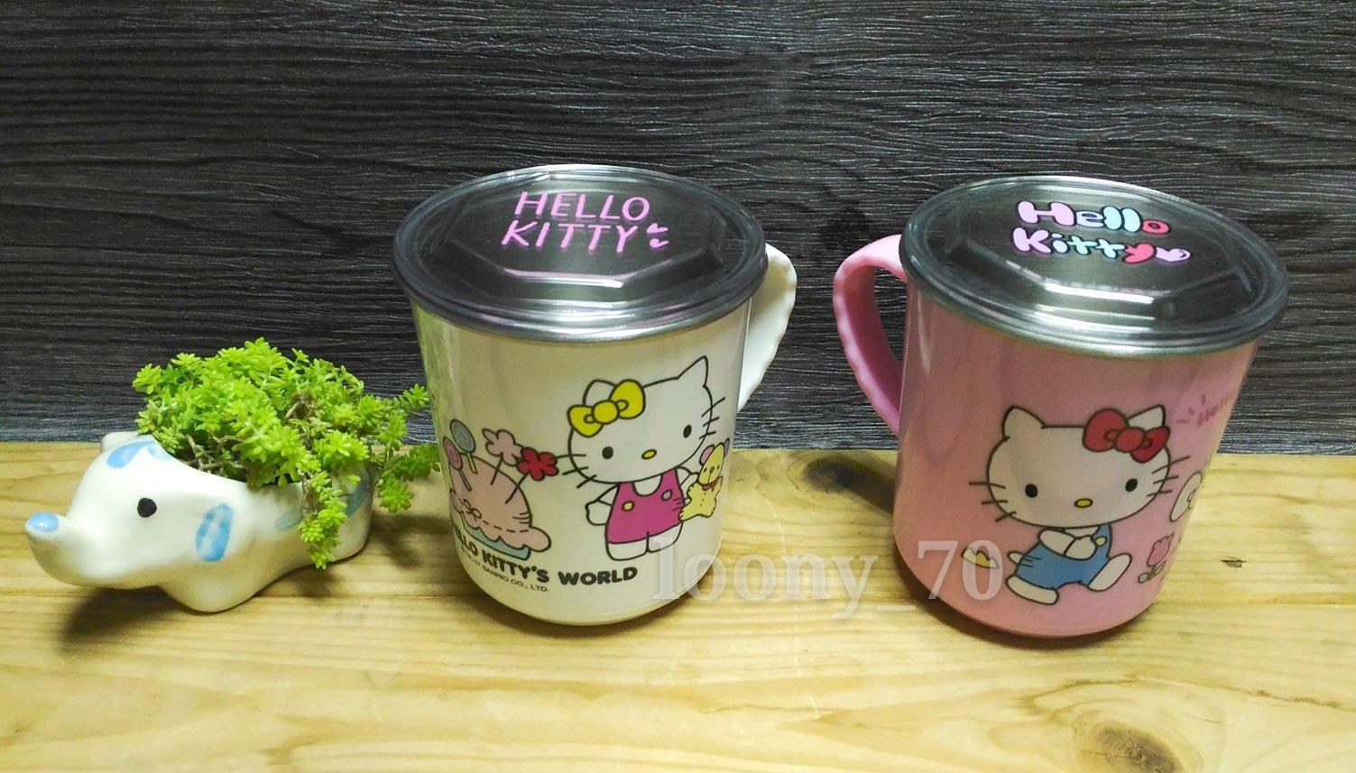 正版 HELLO KITTY 凱蒂貓304不鏽鋼杯附杯蓋 KT 304不鏽鋼杯 兒童水杯 茶杯 單兒水杯 透明杯蓋