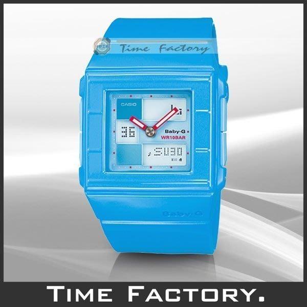 時間工廠 無息分期 CASIO BABY-G 時尚方型雙顯錶 BGA-200-2