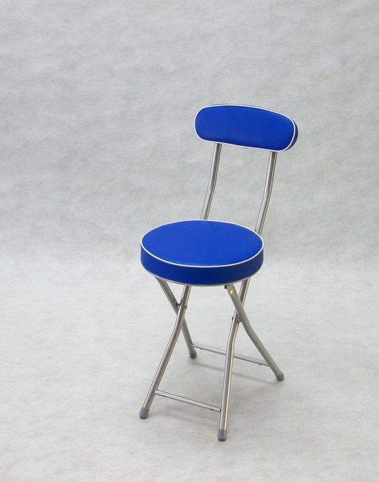 折疊椅~兄弟牌丹堤有背折疊椅x4張( 寶藍色)~折椅,收納椅PU加厚型坐墊設計 ~直購免運!