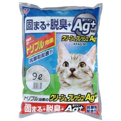 汪旺來【歡迎自取】日本IRIS超強凝結AG抗菌貓砂9L(約8kg)KFAG-90 兩包一運費/銀離子除臭礦物砂粗砂