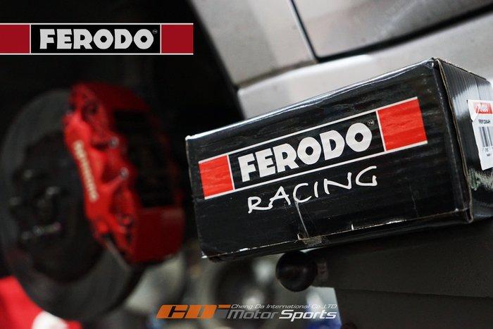 FERODO 對應AP CP-9040/CP-7040 六活塞61咬合面專用 FRP3084 DS2500 / 制動改