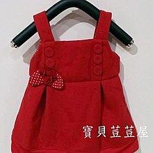 °⊙寶貝荳荳屋⊙° 呢料雙排扣背心裙