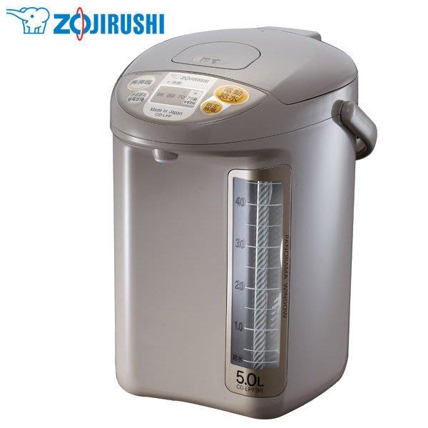 ㊣ 龍迪家 ㊣ ZOJIRUSHI 象印 5公升微電腦電動給水熱水瓶 CD-LPF50
