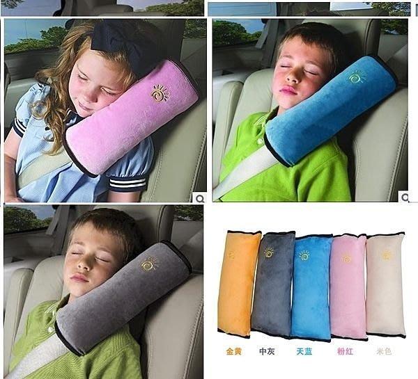 晶華屋--汽車用超大安全護套 安全護肩 兒童安全帶護套