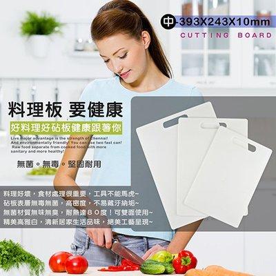 金德恩【台灣製造】實心細緻砧板 菜板 料理板 中號板