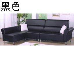 【DH】商品貨號 550商品名稱 《貴氣》L型271CM皮沙發(圖一)附抱枕.台灣製.可訂做.可選顏色.主要地區免運費