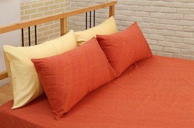 《OUTLET》- 100%色織精梳棉純布 【橙香】枕套2入