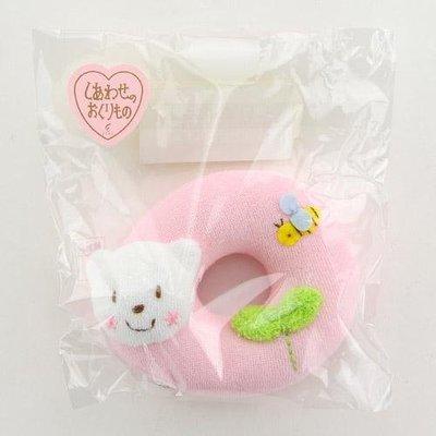 尼德斯Nydus~* 嚴選日本製 嬰兒/Baby用品 兔兔 熊熊 絨毛玩偶 手環 棉質 約10cm