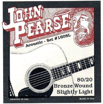 【現代樂器】美國John Pearse...